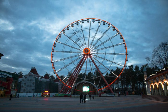 Kharkiv All Inclusive Full Day Tour